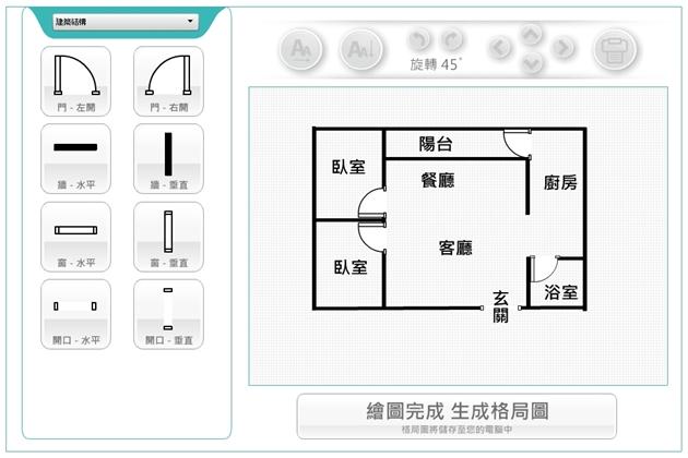 房仲客戶管理軟體